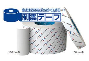 SW壁パネル構造